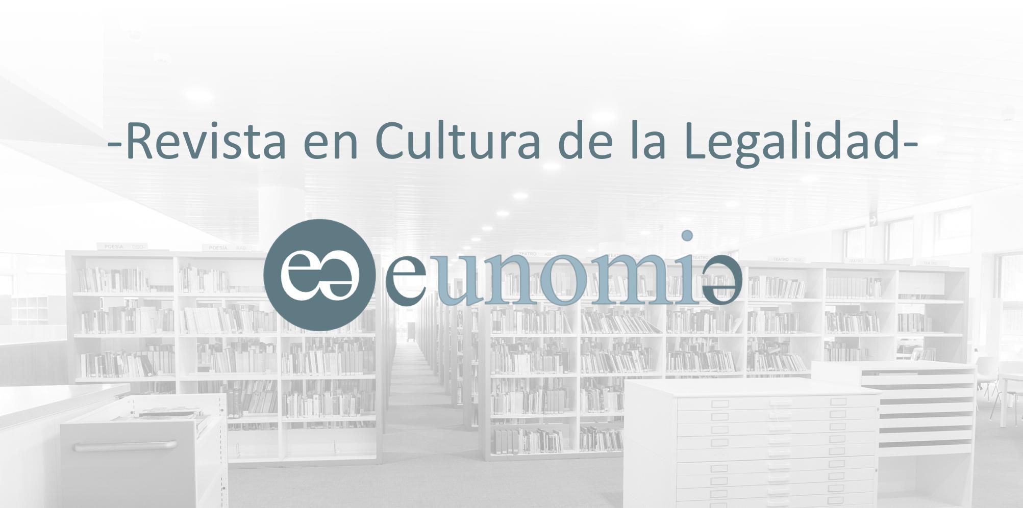 call_eunomia
